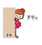 バレリーナまゆちゃん専用スタンプ(個別スタンプ:29)