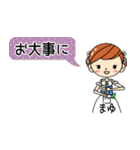 バレリーナまゆちゃん専用スタンプ(個別スタンプ:34)