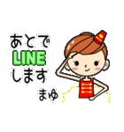 バレリーナまゆちゃん専用スタンプ(個別スタンプ:35)