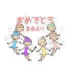 バレリーナまゆちゃん専用スタンプ(個別スタンプ:37)
