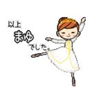 バレリーナまゆちゃん専用スタンプ(個別スタンプ:40)
