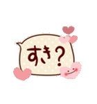 ハートがいっぱい♡デカ文字ふきだし(個別スタンプ:1)