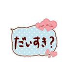 ハートがいっぱい♡デカ文字ふきだし(個別スタンプ:3)