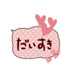ハートがいっぱい♡デカ文字ふきだし(個別スタンプ:4)