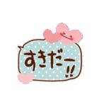 ハートがいっぱい♡デカ文字ふきだし(個別スタンプ:5)