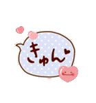 ハートがいっぱい♡デカ文字ふきだし(個別スタンプ:7)