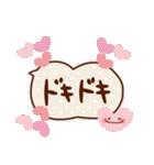 ハートがいっぱい♡デカ文字ふきだし(個別スタンプ:8)