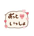ハートがいっぱい♡デカ文字ふきだし(個別スタンプ:11)