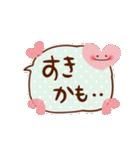 ハートがいっぱい♡デカ文字ふきだし(個別スタンプ:14)