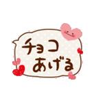 ハートがいっぱい♡デカ文字ふきだし(個別スタンプ:17)