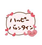 ハートがいっぱい♡デカ文字ふきだし(個別スタンプ:18)