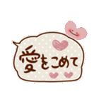 ハートがいっぱい♡デカ文字ふきだし(個別スタンプ:21)