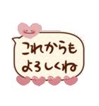 ハートがいっぱい♡デカ文字ふきだし(個別スタンプ:22)