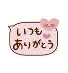 ハートがいっぱい♡デカ文字ふきだし(個別スタンプ:23)