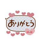 ハートがいっぱい♡デカ文字ふきだし(個別スタンプ:24)
