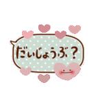 ハートがいっぱい♡デカ文字ふきだし(個別スタンプ:25)
