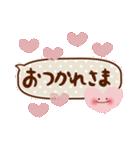 ハートがいっぱい♡デカ文字ふきだし(個別スタンプ:28)