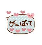 ハートがいっぱい♡デカ文字ふきだし(個別スタンプ:29)