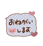 ハートがいっぱい♡デカ文字ふきだし(個別スタンプ:31)