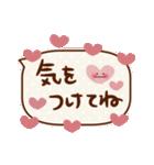 ハートがいっぱい♡デカ文字ふきだし(個別スタンプ:32)