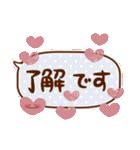 ハートがいっぱい♡デカ文字ふきだし(個別スタンプ:33)