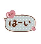 ハートがいっぱい♡デカ文字ふきだし(個別スタンプ:34)