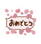 ハートがいっぱい♡デカ文字ふきだし(個別スタンプ:35)