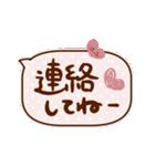ハートがいっぱい♡デカ文字ふきだし(個別スタンプ:36)