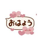 ハートがいっぱい♡デカ文字ふきだし(個別スタンプ:37)