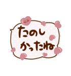 ハートがいっぱい♡デカ文字ふきだし(個別スタンプ:39)