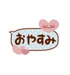 ハートがいっぱい♡デカ文字ふきだし(個別スタンプ:40)