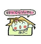 [あきこ]の便利なスタンプ!2(個別スタンプ:03)