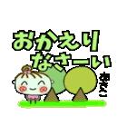 [あきこ]の便利なスタンプ!2(個別スタンプ:05)