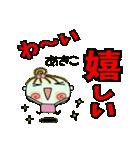 [あきこ]の便利なスタンプ!2(個別スタンプ:09)