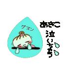 [あきこ]の便利なスタンプ!2(個別スタンプ:10)