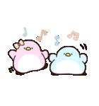 恋するペンギン(個別スタンプ:07)
