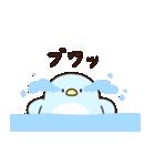 恋するペンギン(個別スタンプ:11)