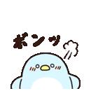 恋するペンギン(個別スタンプ:17)