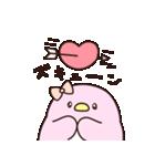 恋するペンギン(個別スタンプ:18)