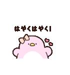 恋するペンギン(個別スタンプ:24)