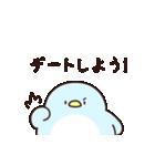 恋するペンギン(個別スタンプ:26)