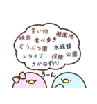 恋するペンギン(個別スタンプ:27)