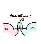 恋するペンギン(個別スタンプ:29)