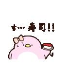 恋するペンギン(個別スタンプ:33)
