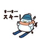 恋するペンギン(個別スタンプ:34)