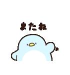 恋するペンギン(個別スタンプ:37)