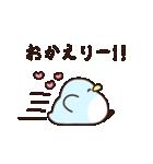 恋するペンギン(個別スタンプ:39)