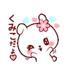 愛されくみこちゃん(個別スタンプ:01)