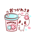 愛されくみこちゃん(個別スタンプ:04)