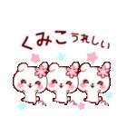 愛されくみこちゃん(個別スタンプ:06)